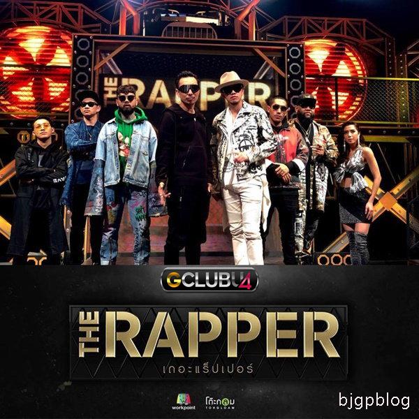 The rapper Thailand